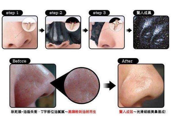 mặt nạ dạng lột bùn non shiseido naturgo tại tphcm - 03