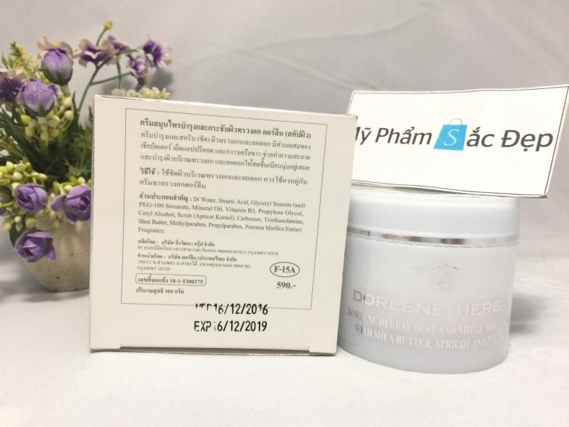 Thông tin kem nở ngực săn chắc dorlene herbal có hạt hàng Thái Lan giá sỉ tphcm - 03