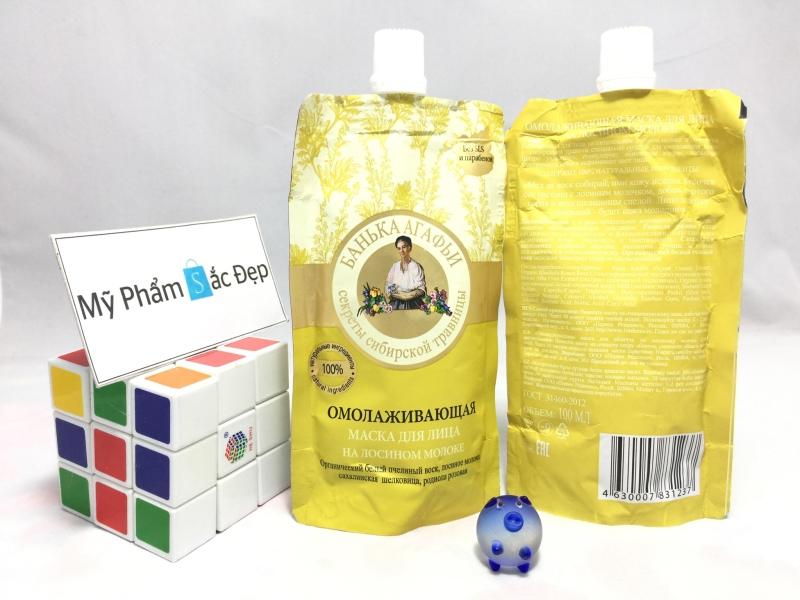Mặt nạ sữa non bà già Agafia Nga phân phối giá sỉ tốt nhất tại tphcm - 02