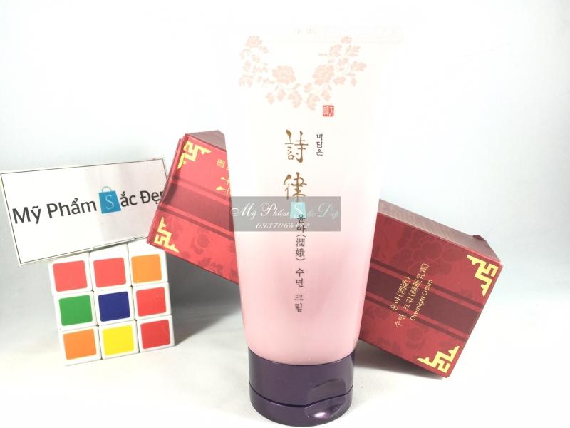 Kem đêm phục hồi và dưỡng ẩm sâu Bidameun Overnight Cream giá sỉ tphcm - 02