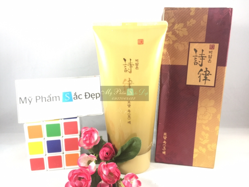 Mặt nạ hoàng gia thải độc tố làm sáng da Bidameun giá tốt nhất tphcm  -03